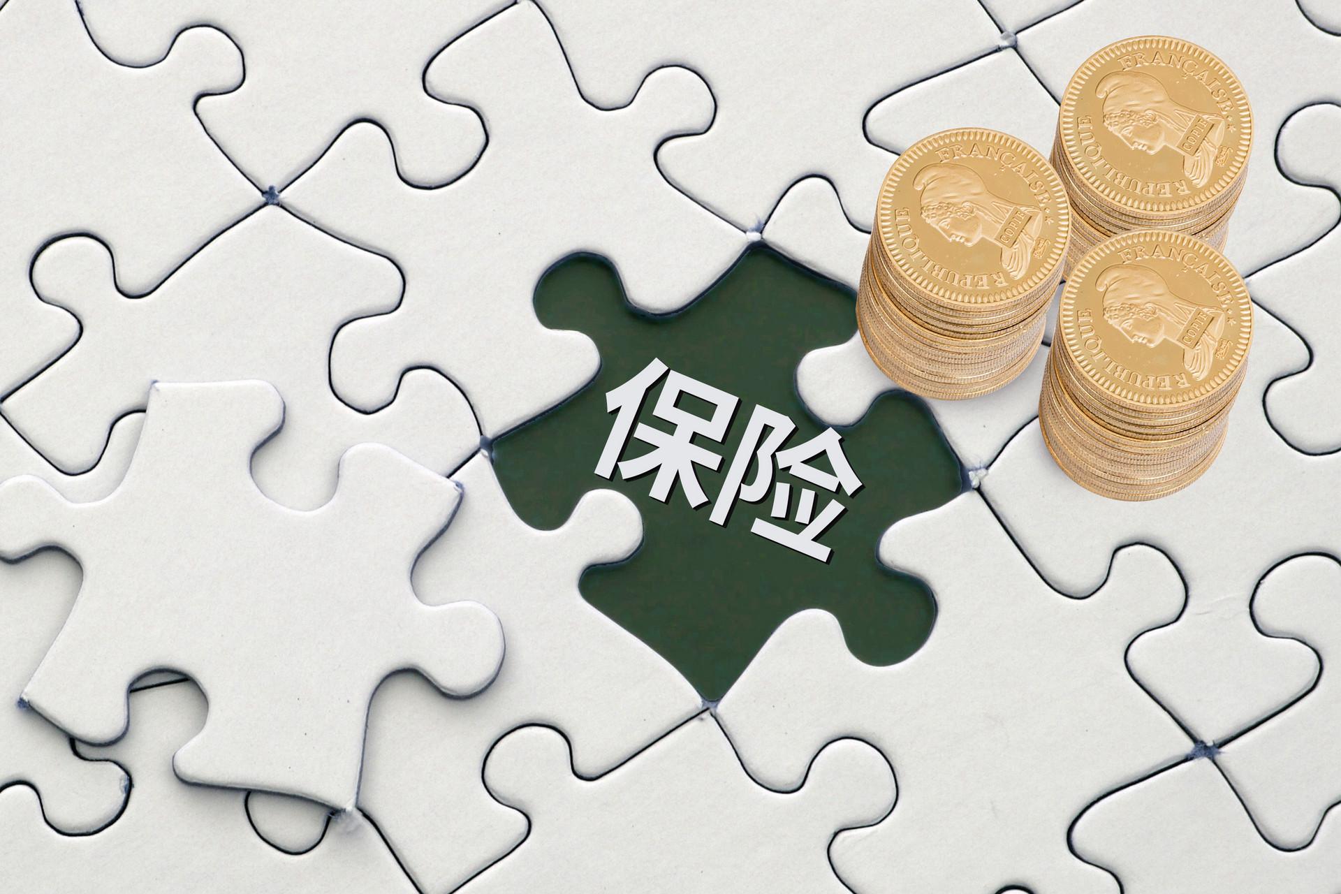中国人寿及一致行动人增持万达信息至15.0259%