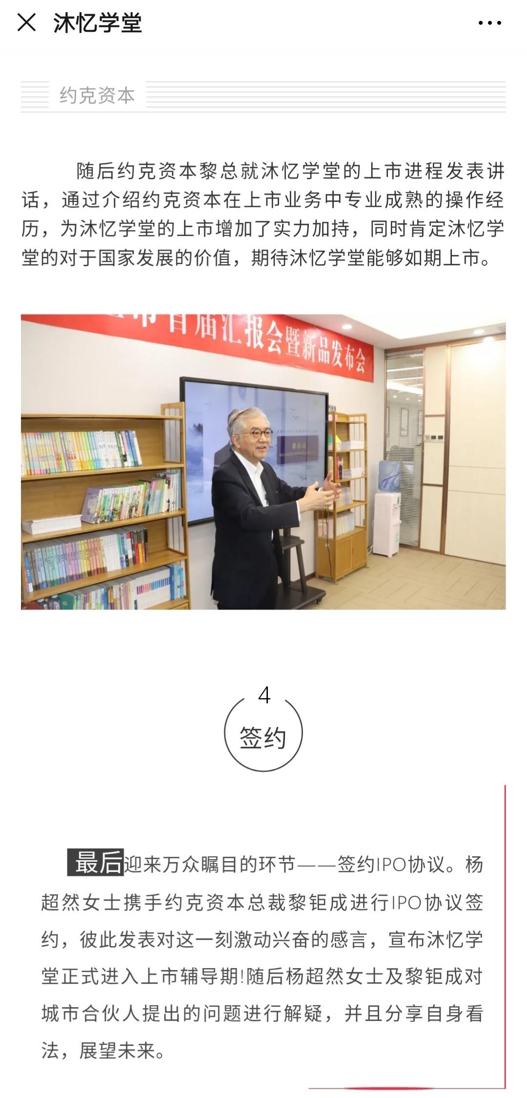 """当你用""""量子波动速读法""""12.5秒读完本文,会看到深圳这家想IPO"""