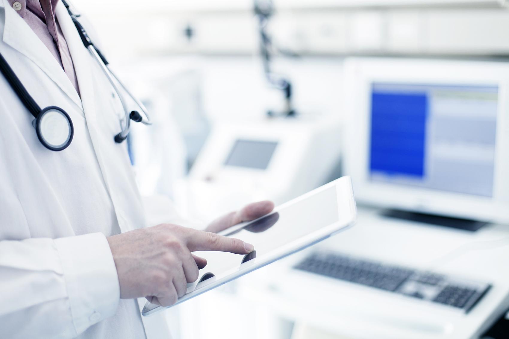 长三角区域医疗器械注册人试点方案公布 业内久盼的政策将带来哪些红利?