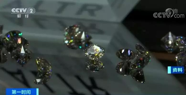 中科院种出了钻石