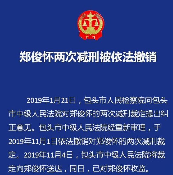早财经丨桂林航空高层集体受罚,总经理被降级;国家烟草专卖局对电子烟监管进行专项部署;今年双11快件量预计将达28亿,高峰期持续至18日(图18)