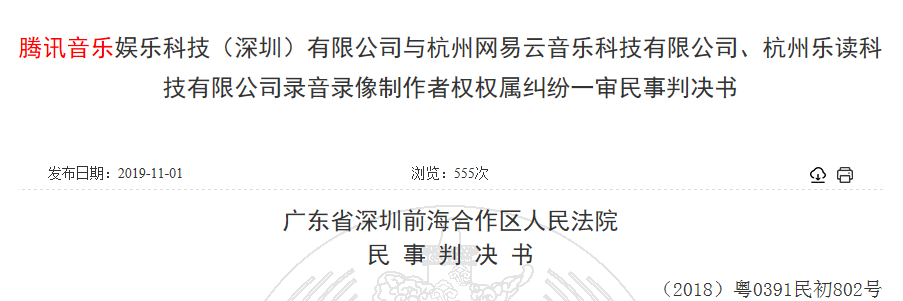 早财经丨桂林航空高层集体受罚,总经理被降级;国家烟草专卖局对电子烟监管进行专项部署;今年双11快件量预计将达28亿,高峰期持续至18日(图15)