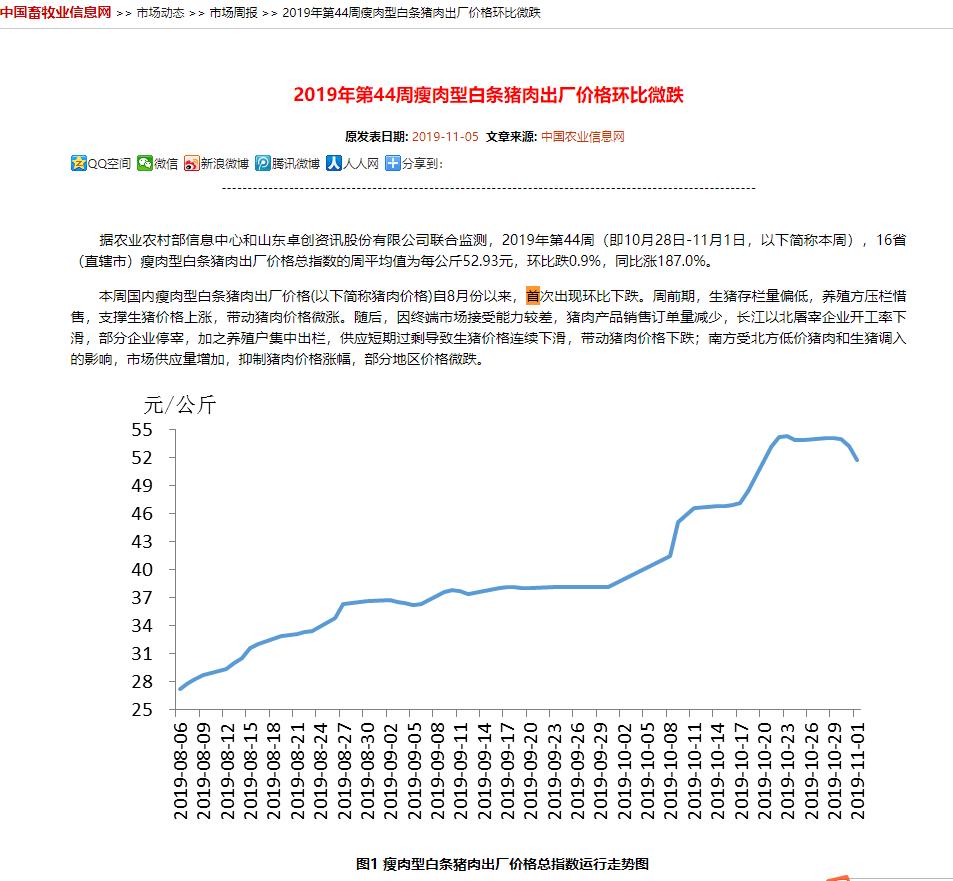 早财经丨桂林航空高层集体受罚,总经理被降级;国家烟草专卖局对电子烟监管进行专项部署;今年双11快件量预计将达28亿,高峰期持续至18日(图11)
