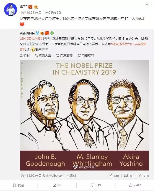一条劲爆微博上热搜,概念股闻讯异动!中国最受影响,占全球一半市场(图3)