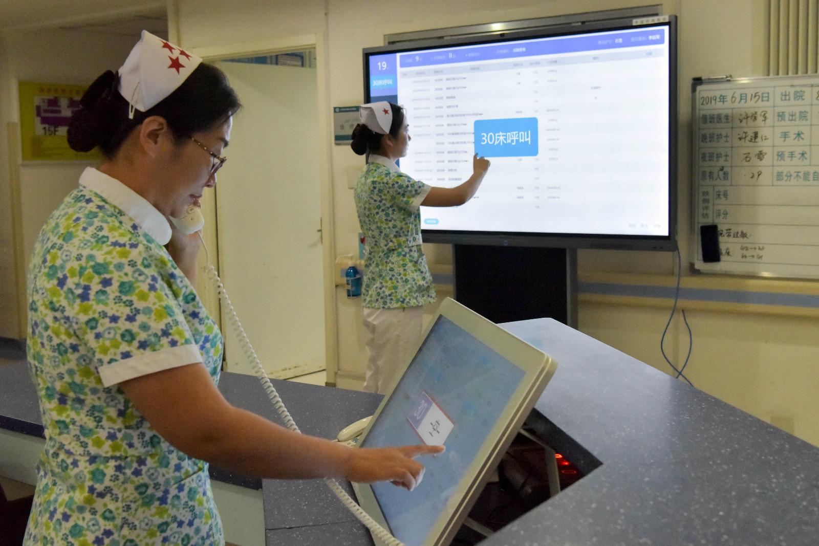 """大医院过度追求规模化?医保局出招,DRG成分级诊疗重要""""帮手"""""""