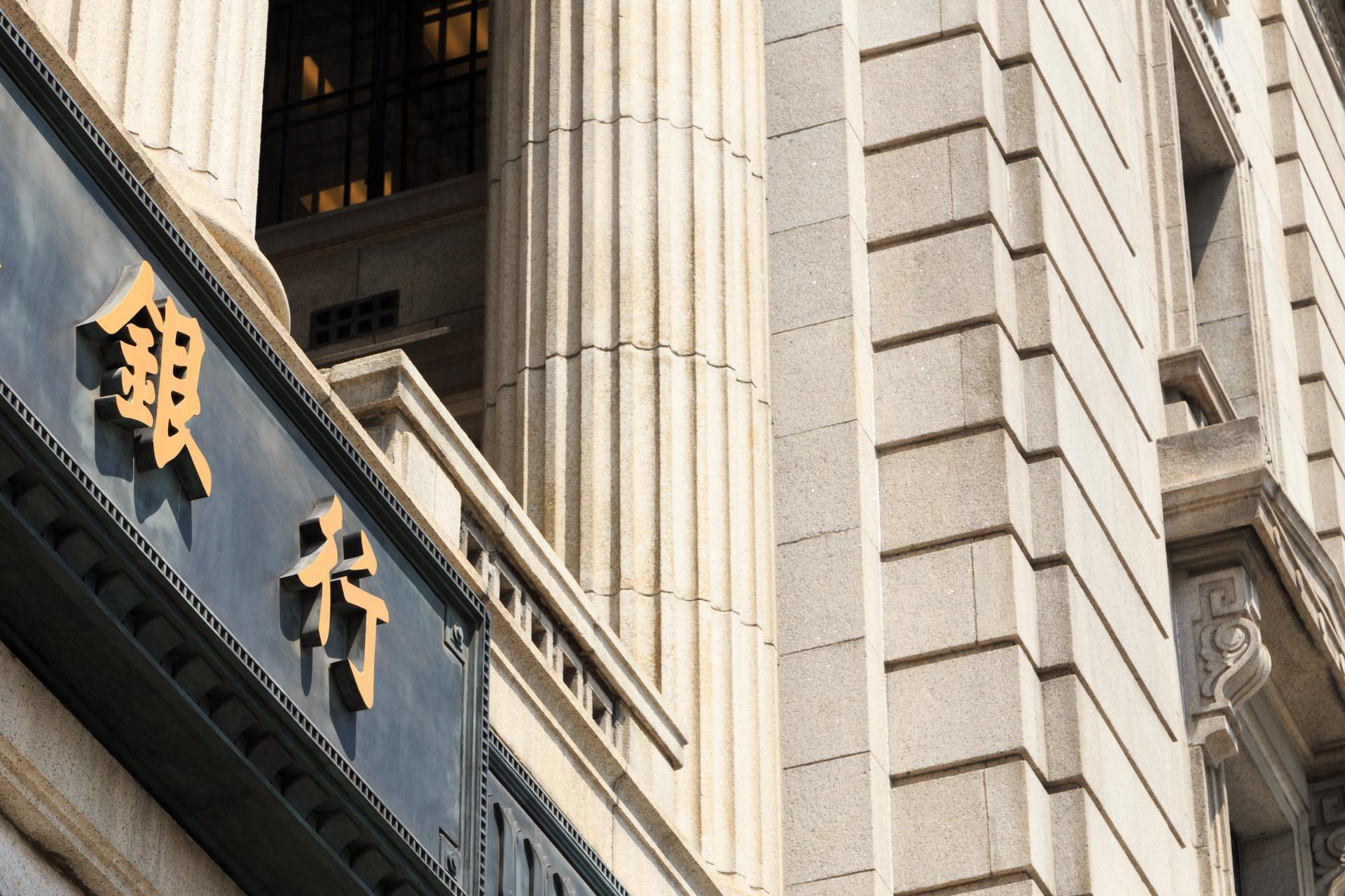 银保监会:前三季度商业银行净利润1.65万亿元,季末不良贷款率为1.86%