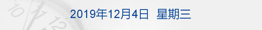 早财经丨华为前员工李洪元:期望华为尽快给一个可行、有温度的解决方案;美股三大股指连跌3天,道指重挫280点;浙江海宁一公司污水罐体坍塌致7人死亡