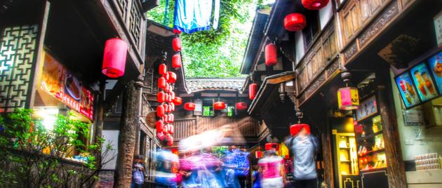 全球最美街区 成都锦里获CNN首推背后的城市发展逻辑