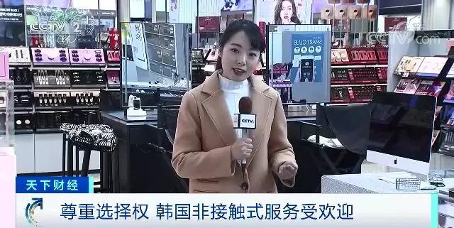 """""""小姐,推荐您这款...""""不想导购跟着怎么办?韩国卖场这种服务操作火了"""