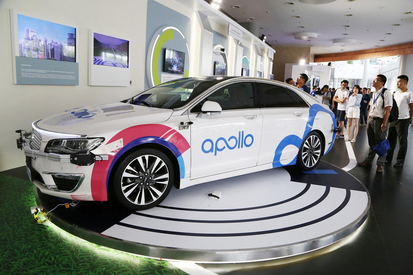 百度Apollo组织架构升级,新增智能交通业务组