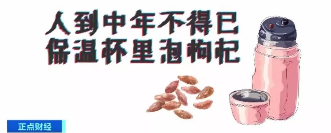"""90后的""""惜命""""高招,""""购物车""""暴露了:淘宝天猫平台的养生、"""