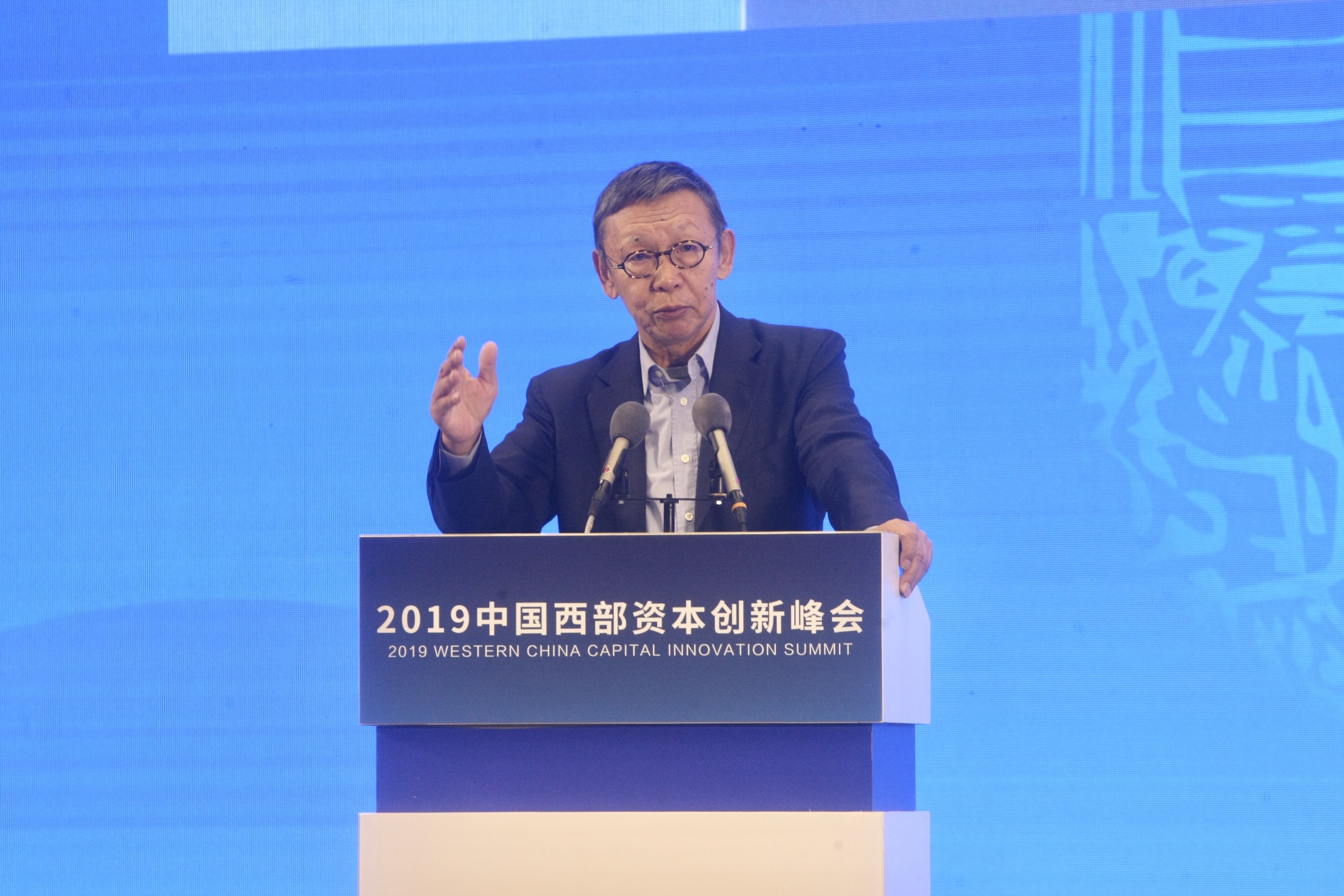 蔡鄂生:金融中心的建设要靠文化、金融生态和服务