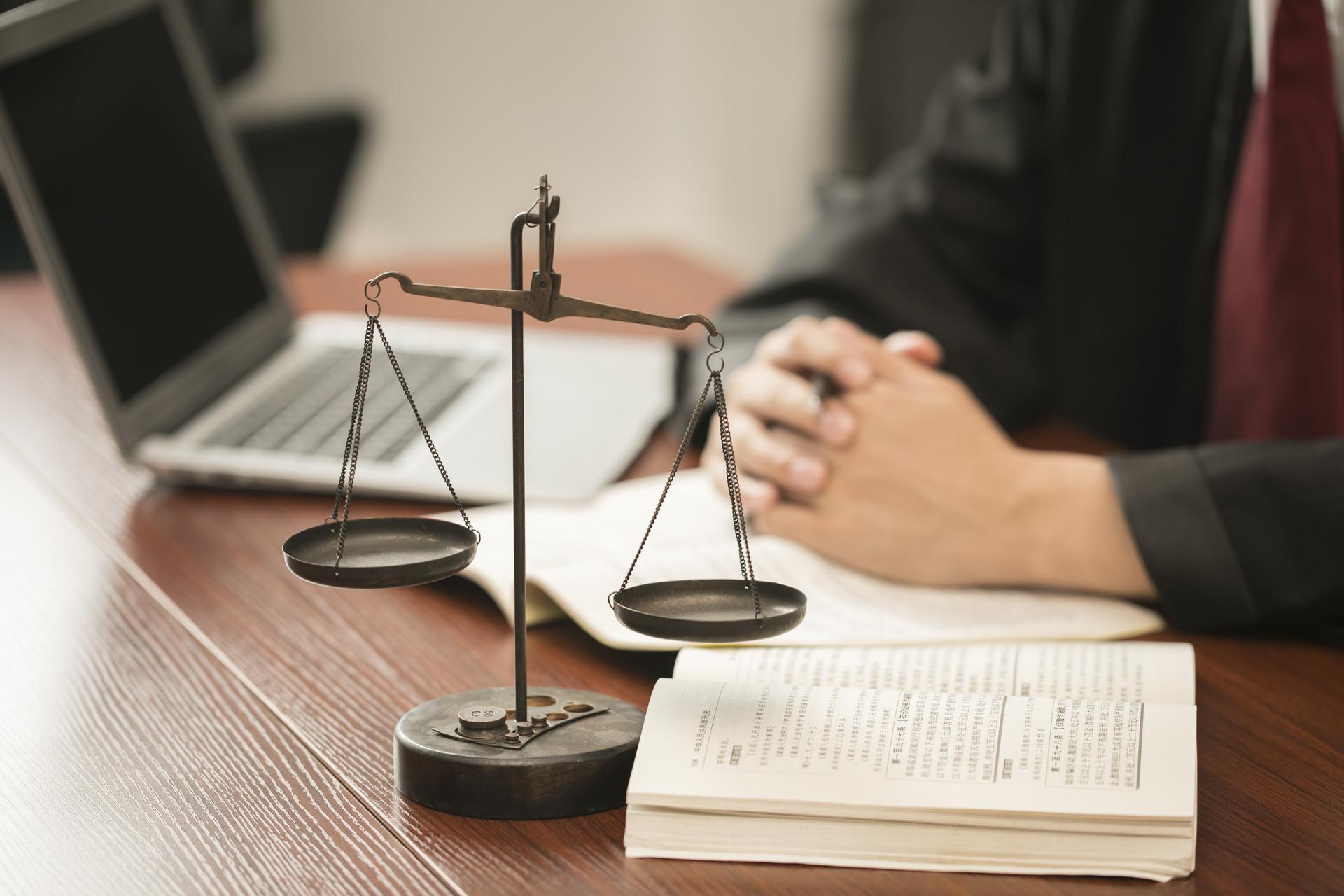 """证券配资协议书:影响深远!最高法""""亮剑""""证券司法审判难点,涉及场外配资、对赌、担保、信托资管等八大热点"""