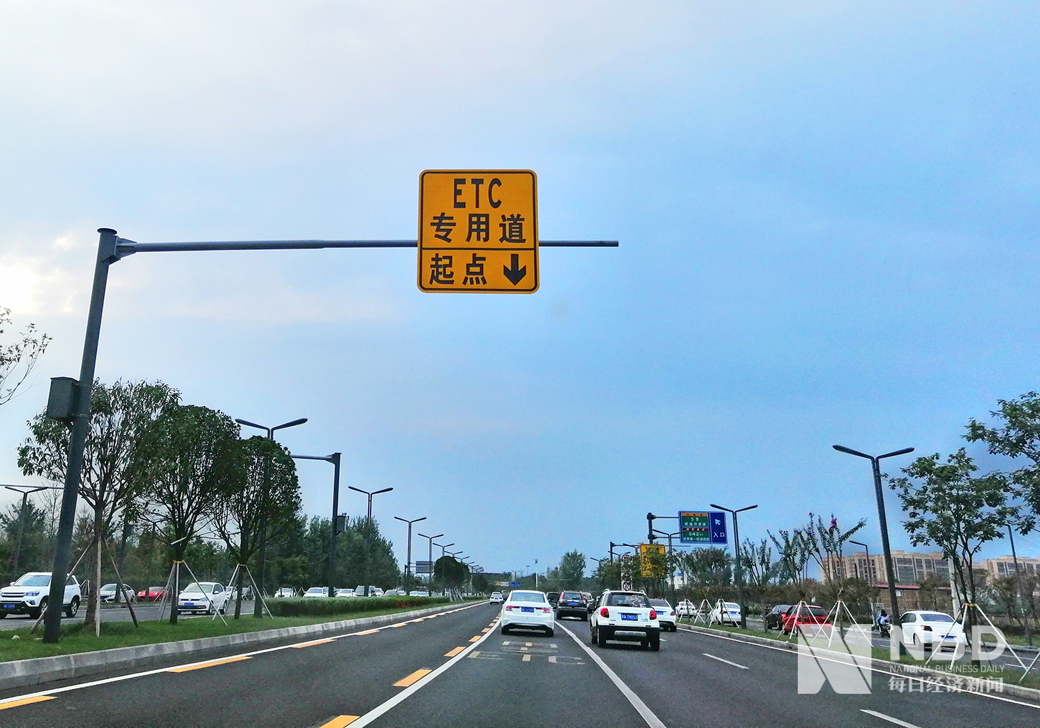 道路 etc 化 高速