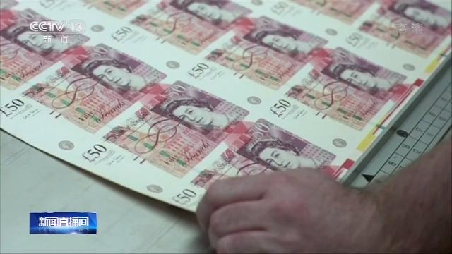 世界最大印钞公司陷困境 支付趋于无现金化?