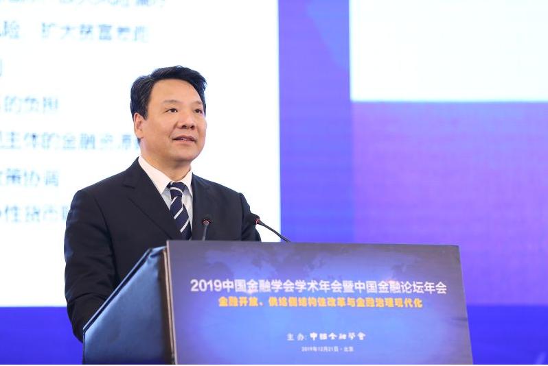 央行副行长陈雨露:稳定币和法定货币之间存在一定替代关系