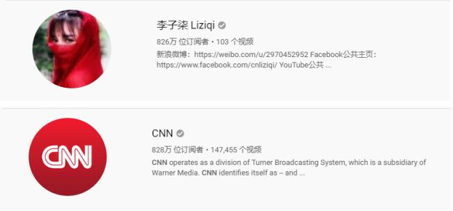 短视频博主李子柒一跃成为世界网红,李子柒爆红网络的背后有何奥秘?