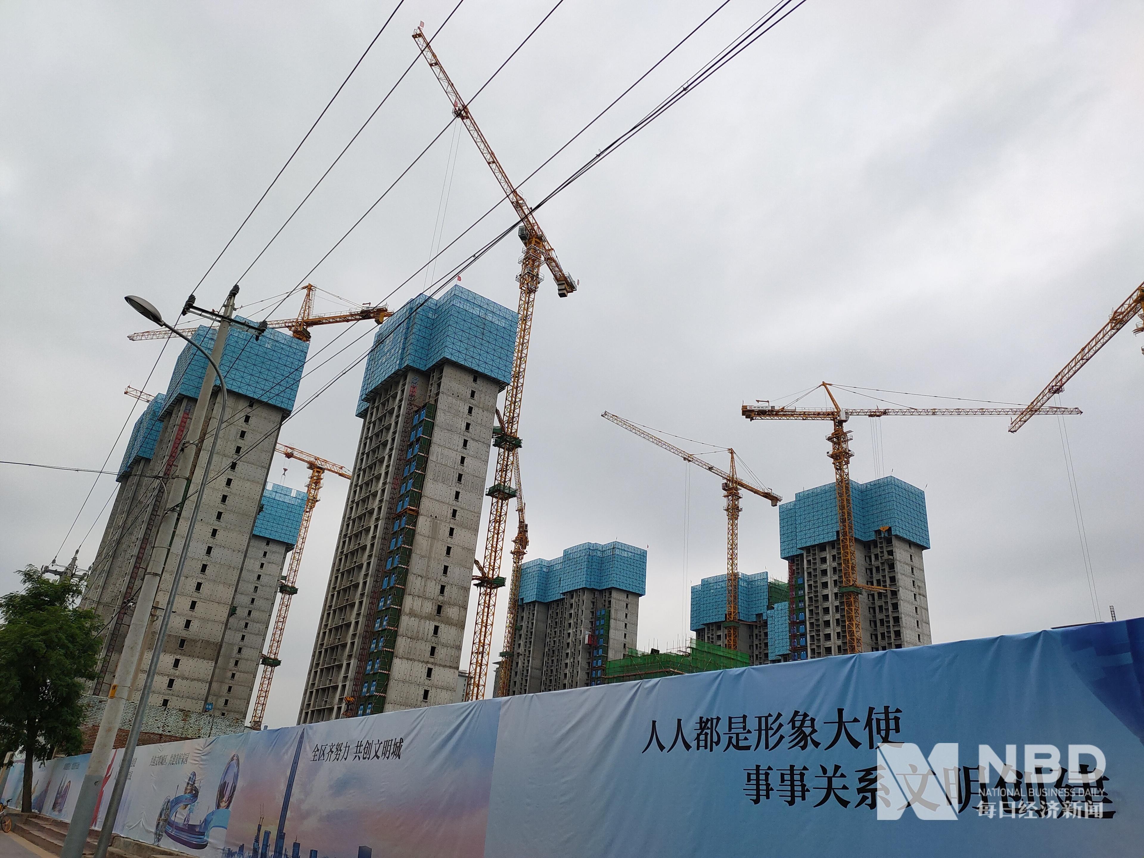 北京楼市2019年成交数据:新房增近5成 二手房较2016年腰斩