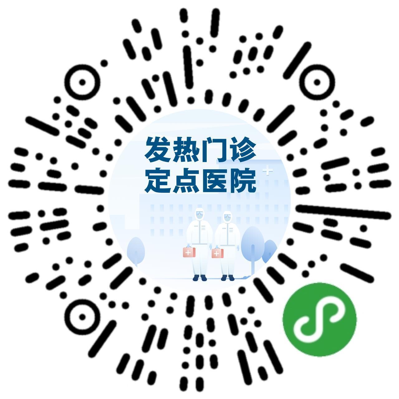 早财经丨A股延迟开市,2月3日恢复交易;西藏景区暂停接待游客;