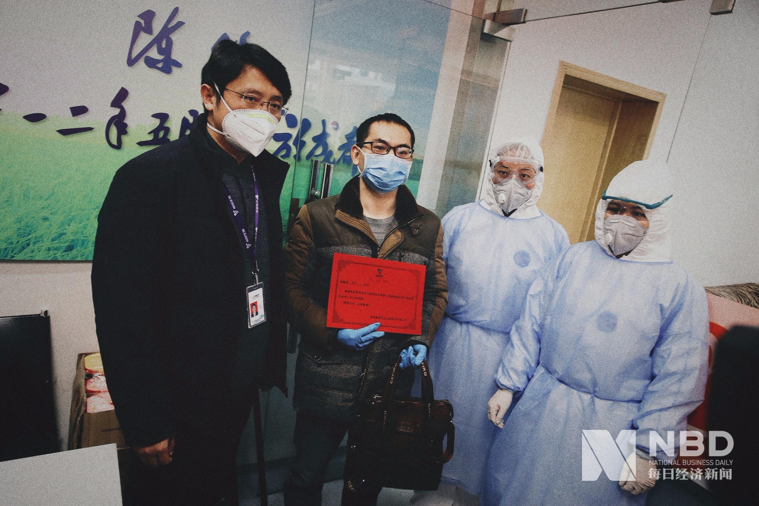 新冠肺炎康复者捐血点完成首例血浆采集 捐赠人