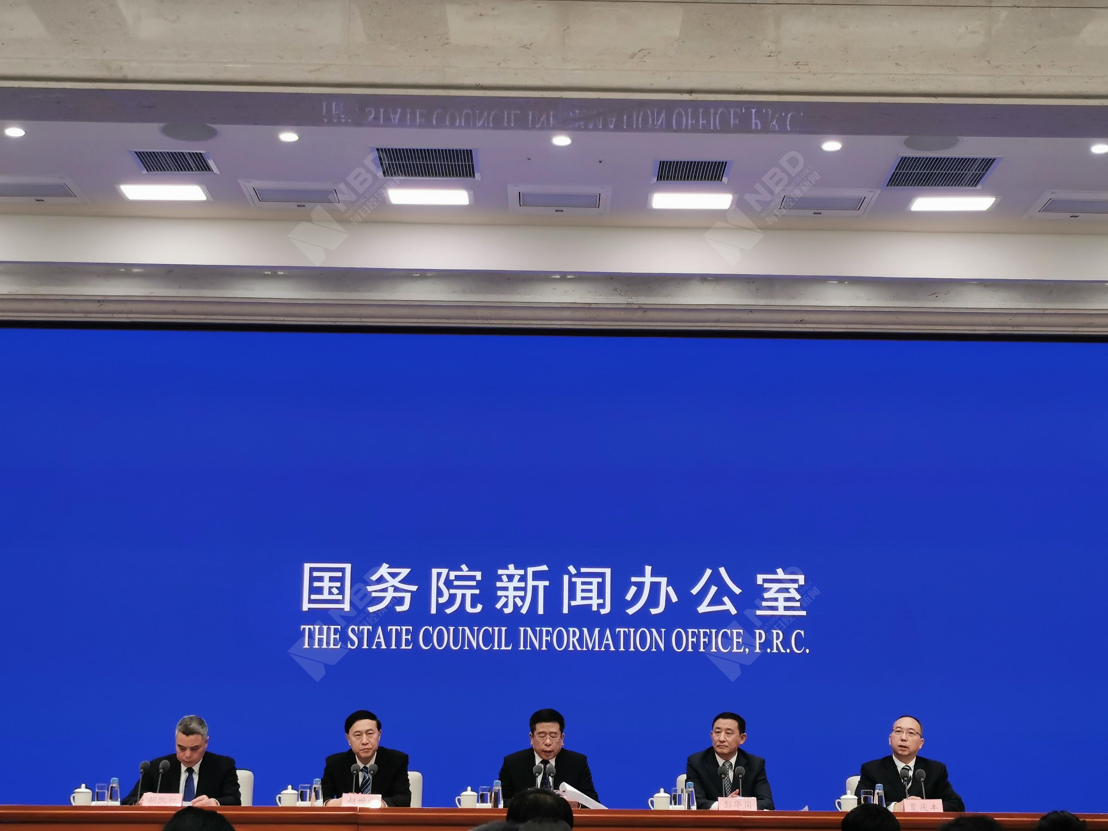 国资委:央企转产扩产医疗物资,加紧研制关键紧缺设备