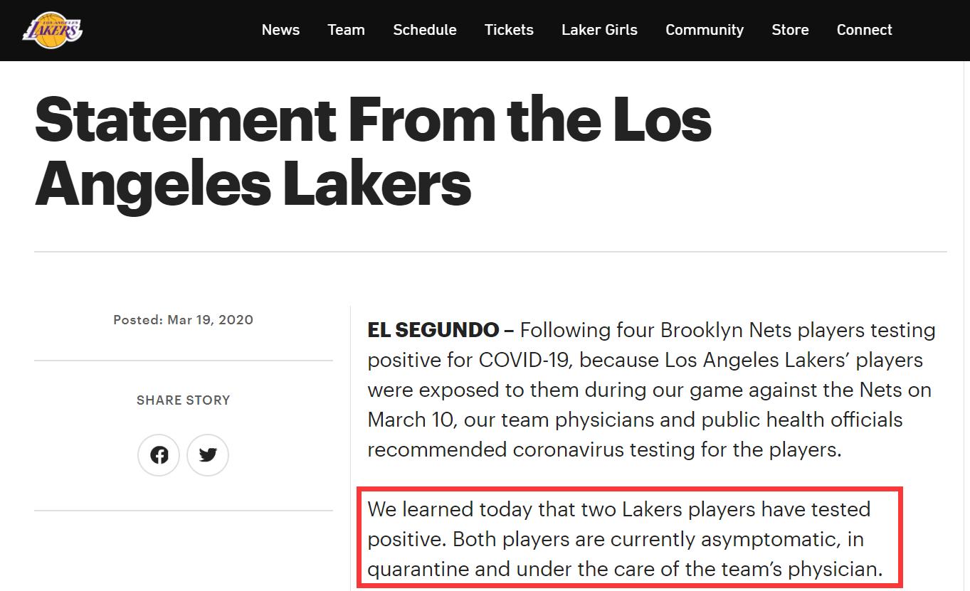 洛杉矶湖人两队员新冠病毒检测阳性,球星詹姆斯自曝自我隔离,8