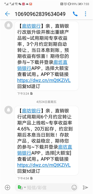 买球app国家严令静止