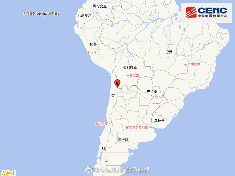 智利北部发生5.2级地震,震源深度120千米