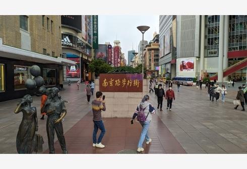 http://www.nowees.com/yishu/2364576.html