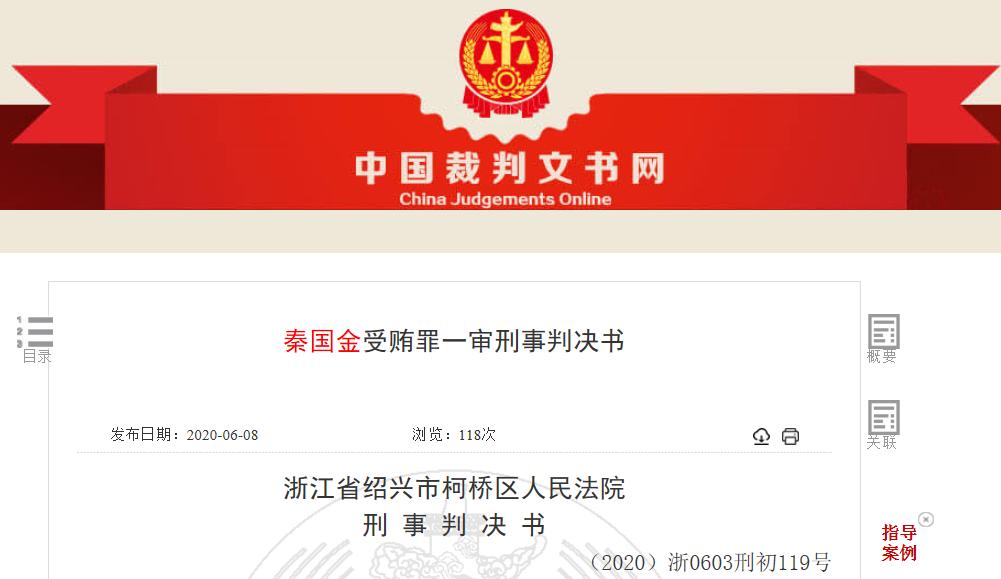 http://www.ncsnb.com/tiyuhuodong/62498.html