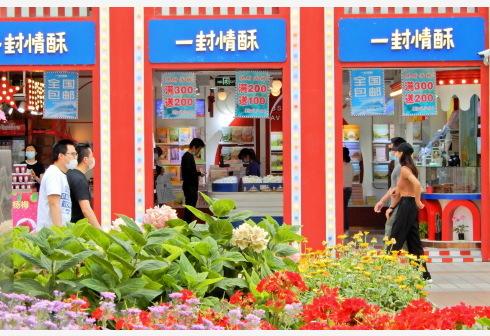 国务院:鼓励外贸企业利用直播带货对接消费