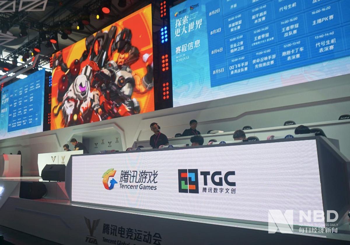 一口气宣布40多款游戏产品 腾讯公司高级副总裁马晓轶:游戏产业