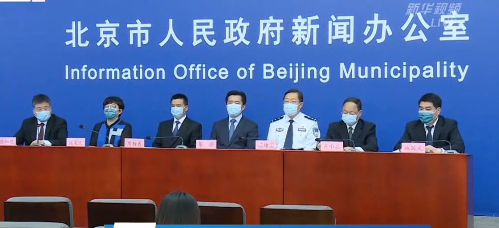 北京连续14天没有新的本地确诊病例。所有的街道和城镇都是低风险的