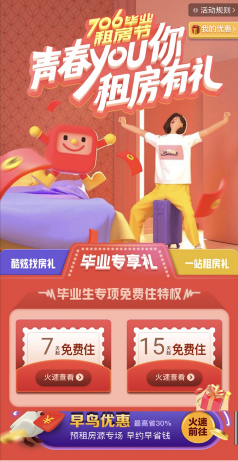 http://www.house31.com/tudiguanzhu/130776.html