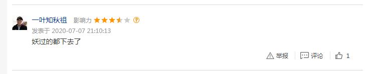 """《【摩登2平台网】近20万股民被""""埋""""!昔日千亿白马股、妖股,如今双双被暂停上市》"""