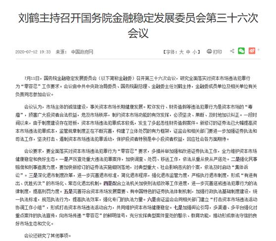 http://www.k2summit.cn/jiankangzhinan/2741686.html