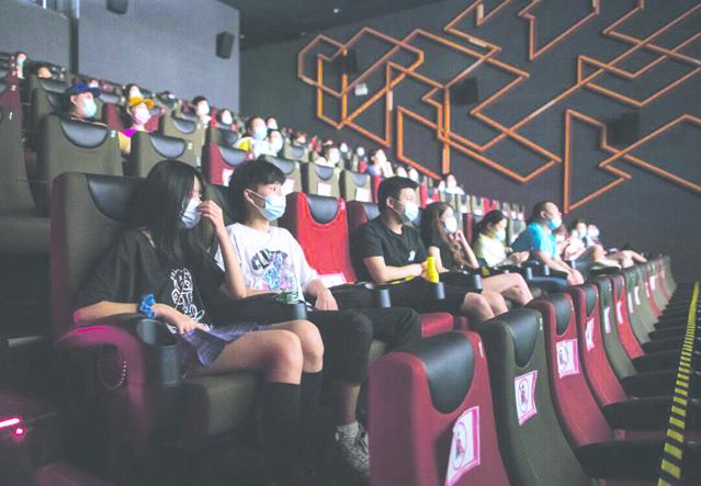 """《【摩登2品牌】北京:应急响应级别调整不等于""""解除警报"""",对电影院等密闭式场所要谨慎开放》"""