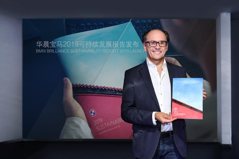 宝马上半年新能源车在华增49.1%iX3将于下半年上市