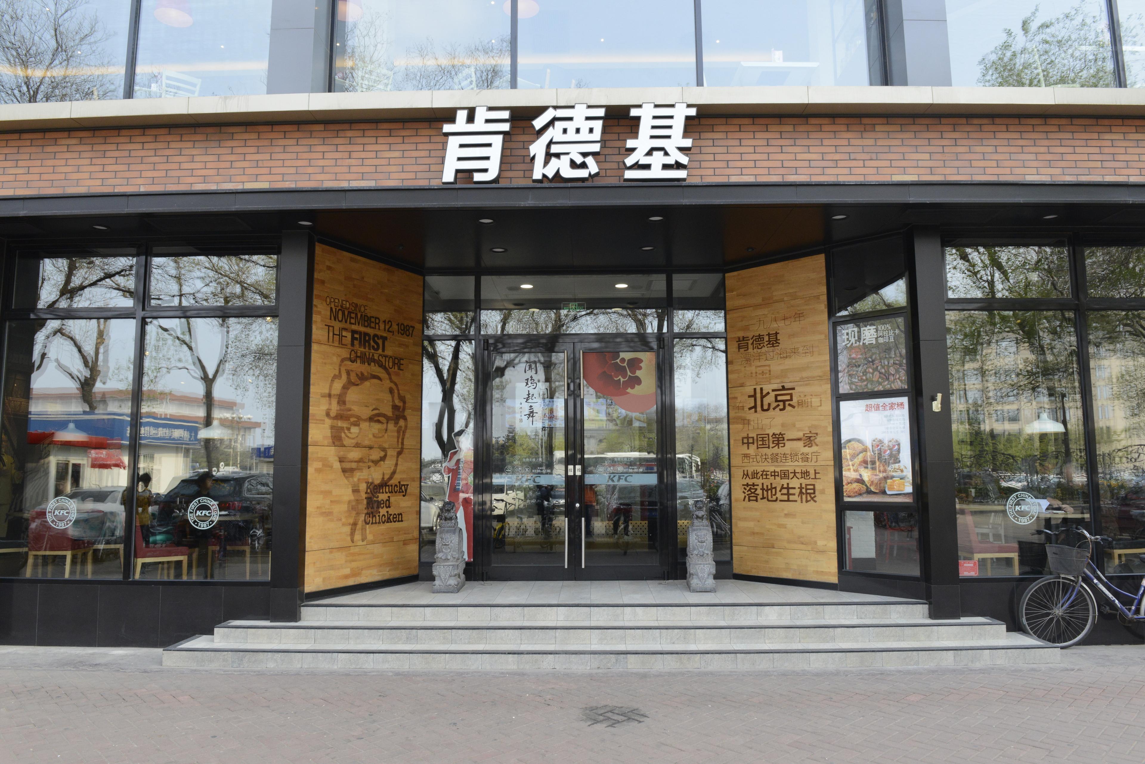 一半订单靠外卖外带,百胜中国二季度净利下滑26% 今年仍将新开超800家餐厅