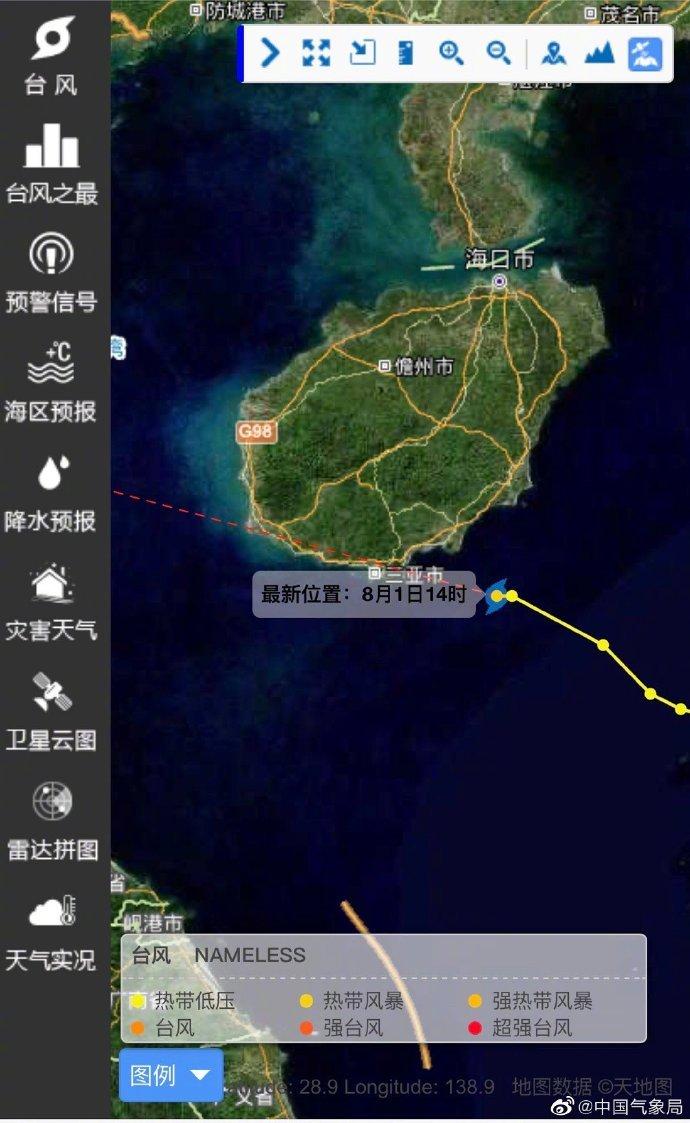"""《【摩登2公司】警惕!今年第3号台风""""森拉克""""生成,进出海南岛的旅客列车已停运,华南等地的风雨影响将更为明显》"""