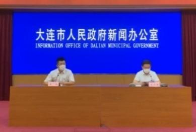 大连市政府副理事长赵作伟详细介绍新冠肺炎疫情防治工作中最新情