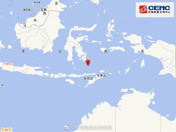 《【摩登2平台网】印尼班达海发生6.8级地震,震源深度640千米》