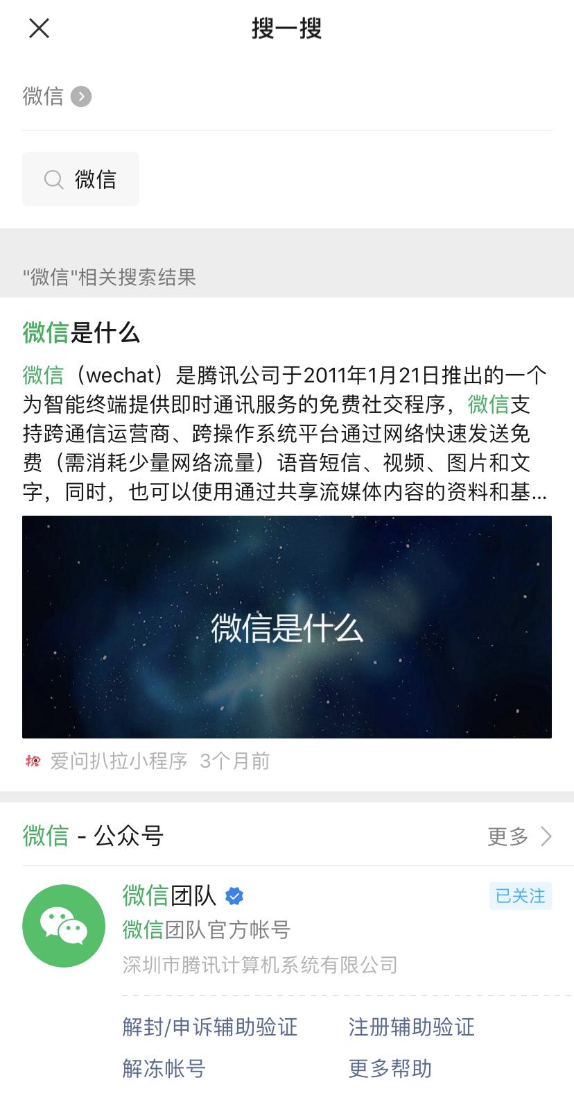 恒行2注册登录:     今天,微信又出新功能了!然而,网友还是不满足……                           每日经济新闻                        2020年09月09日 23:57
