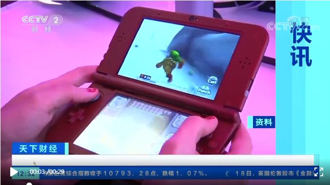 任天堂三dS系列产品十年销量7500多万台