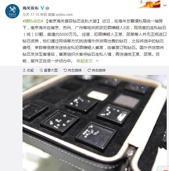 海外供应商将钻石送货至中国香港后