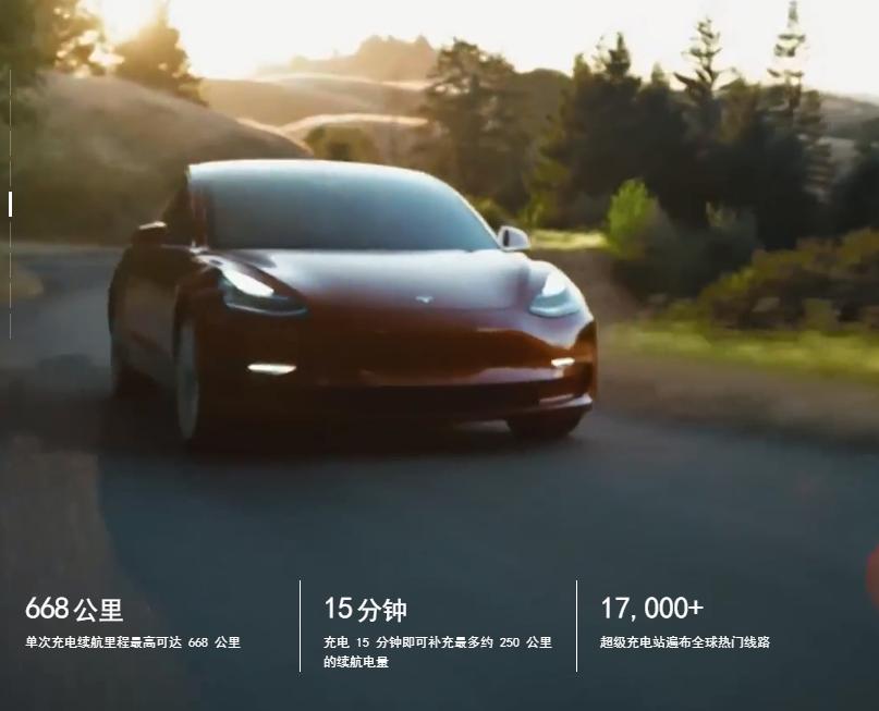 锂电池电极材料迎重大突破!9分钟可充满80%电量,再也不担心开电动汽车出远门了?