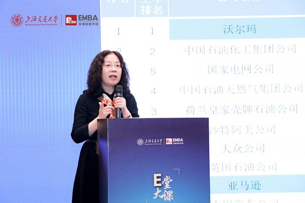 上海交大安泰EMBA课程教授刘涛:有自由现金流的企业才是有价值的企业