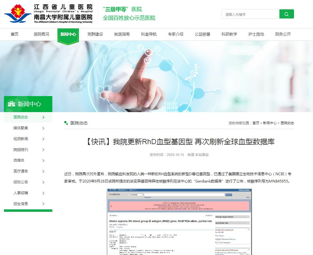 http://www.reviewcode.cn/shujuku/177801.html