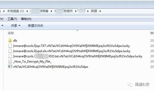 《【摩登2公司】炒股亏损300多万,他制作勒索病毒索要比特币,作案百余起后终落网……》