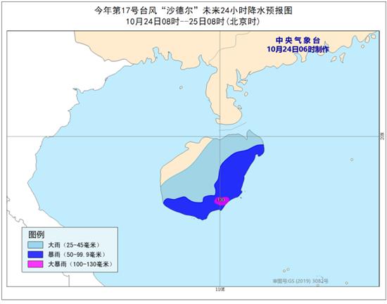 """《【摩登2平台官网】预警!台风""""沙德尔""""将于今夜至明晨擦过海南岛南部,最大风力12级》"""